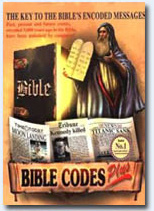 Bible Codes 2000 software,Search yourself for amazing bible codes